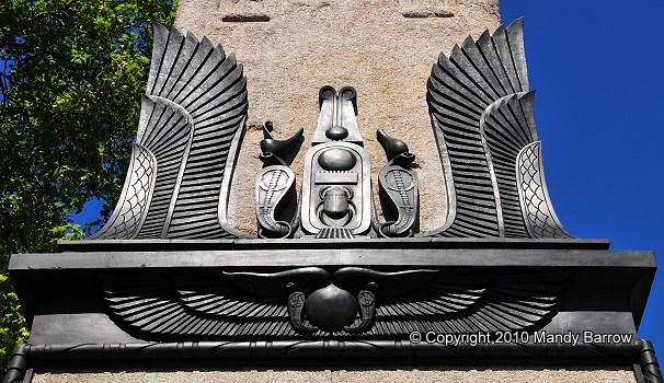 image: Decoration